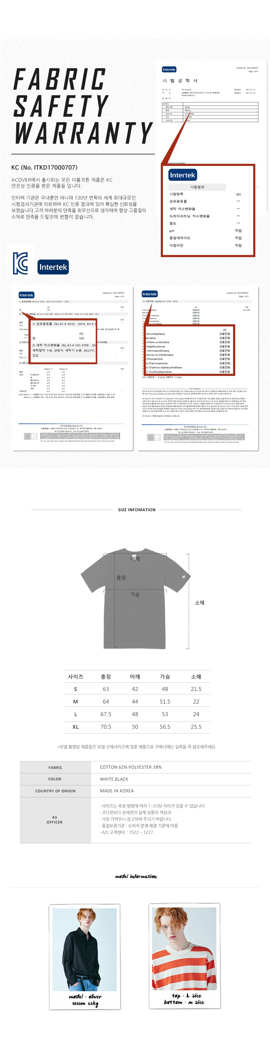 어커버(ACOVER) [세트상품]스탠다드 코튼 립 티셔츠