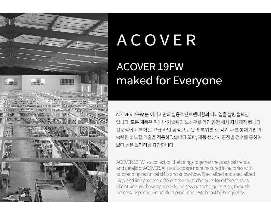 어커버(ACOVER) 레귤러 핏 데님 팬츠