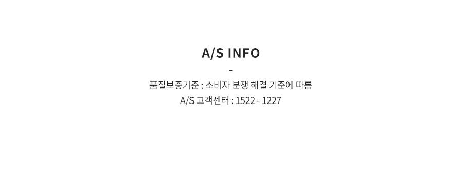 어커버(ACOVER) [세트상품] 린넨 9부 밴딩 팬츠